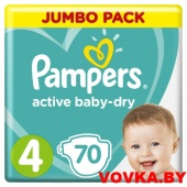 Подгузники Pampers Active Baby-Dry Maxi 4 (9-14 кг) 70шт, Россия
