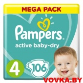 Подгузники Pampers Active Baby-Dry (Maxi) 4 (9-14 кг) 106шт, Россия