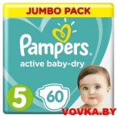 Подгузники Pampers Active Baby-Dry Junior 5 (11-16 кг) 60шт, Россия