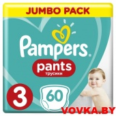 Трусики Pampers Pants Midi 3 (6-11 кг) 60шт, Россия, арт. 4015400682882