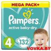 Подгузники Pampers Active Baby-Dry (Maxi) 4 (9-14 кг) 132шт, Россия