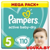 Подгузники Pampers Active Baby-Dry Junior 5 (11-16 кг) 110шт, Россия